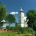 Gródek - kościół parafialny p.w. Świętej Trójcy #kościół #zabytki #zabytek #dzwonnica #Gródek #Grudek